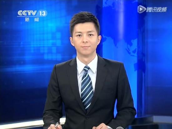 中共中央政治局召开会议截图