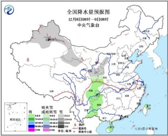 较强冷空气影响中国大部 华北黄淮局部雾霾