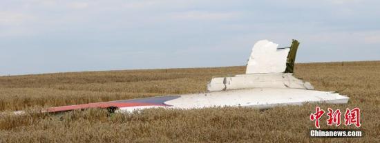 马航客机坠毁前专家建议乌关空域 但遭无视