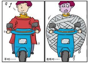除了围巾以外,像反穿衣、车把手套等也都是隐藏的安全隐患。