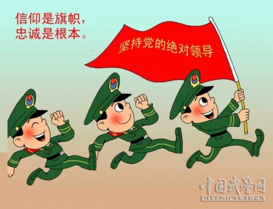 十九大海报手绘心里话-军营漫画 说说咱战士的心里话