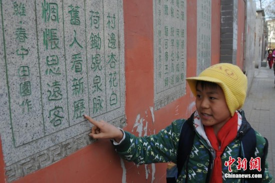 """太原""""文化墙"""" 百首唐诗错字达33个"""