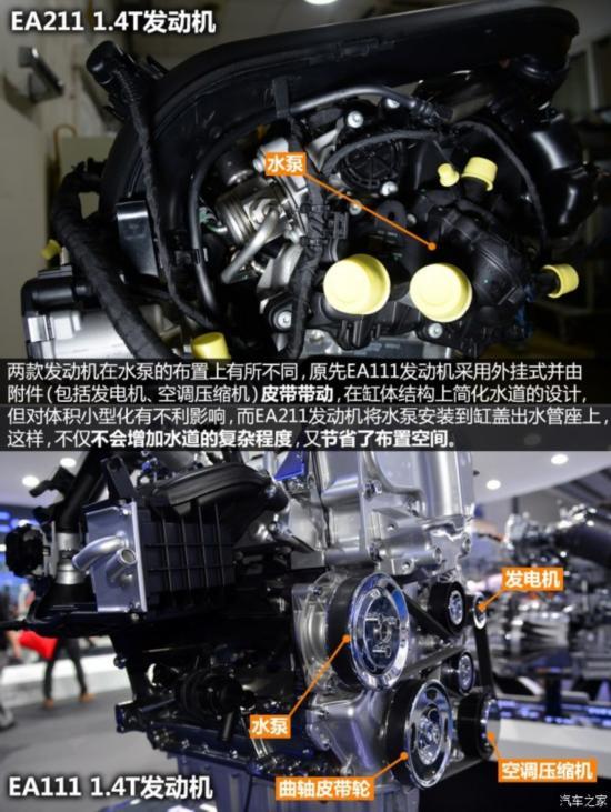 相比ea111发动机上由发电机皮带驱动的水泵,在空间上则更为紧凑.