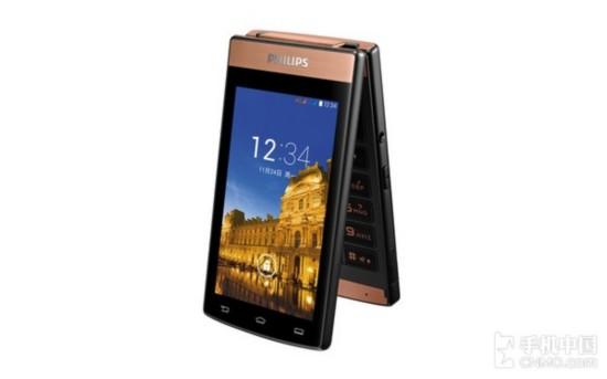 新一代折叠旗舰 飞利浦手机V989将上市