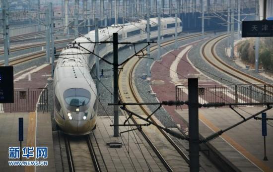 12月10日零时起全国铁路实行新的列车运行图