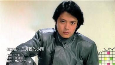 刘文正 宝钗 张莉 80年代远走异国的他们还好吗