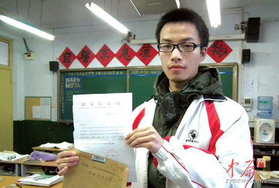 河南一高中生致信总书记打趣高中习大大减减建议光速物理图片