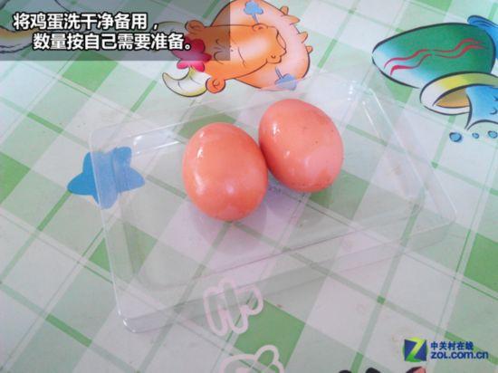 将鸡蛋洗干净备用,数量多少按自己需要准备。