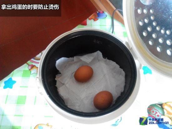 拿出鸡蛋的时候要防止烫伤