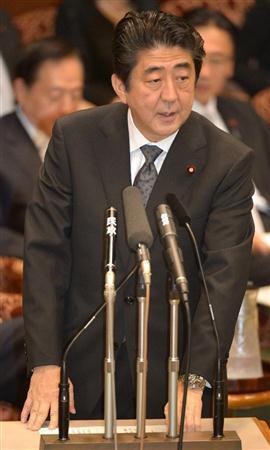日本特别国会将举行首相指名选举安倍或再任首相