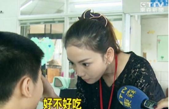 台湾反服贸民族被曝是高级援交妹一次要价1炫视频凤凰风最女王传奇图片