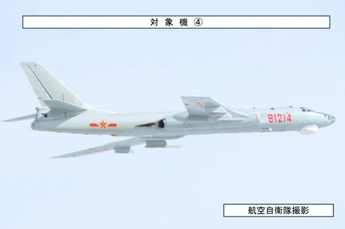 中国5架军机赴西太平洋途中遭日本跟踪