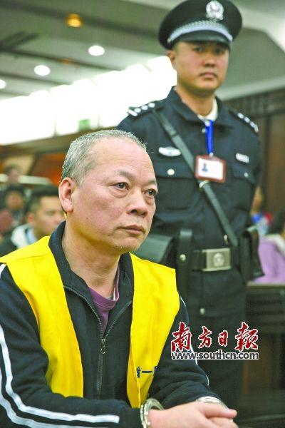 广东省涉案3.8亿 巨贪 张新华一审判死--反腐