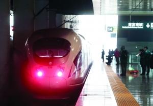 南京到南昌高铁昨开通 机票价急跳水--旅游频