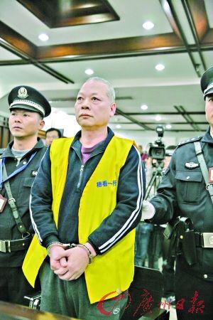 广州一天判43贪腐案 亿元巨贪张新华领死刑--河