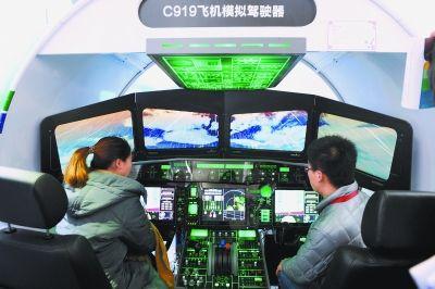 国产大飞机c919模拟驾驶舱