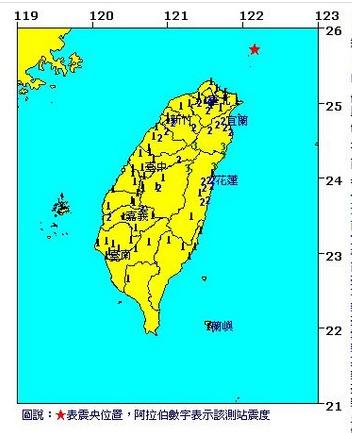 台湾北部海域发生6.8级地震 台北等感到震动