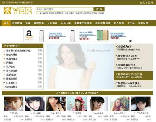 """人人影视更换新域名""""rrys.tv""""恢复正常访问"""