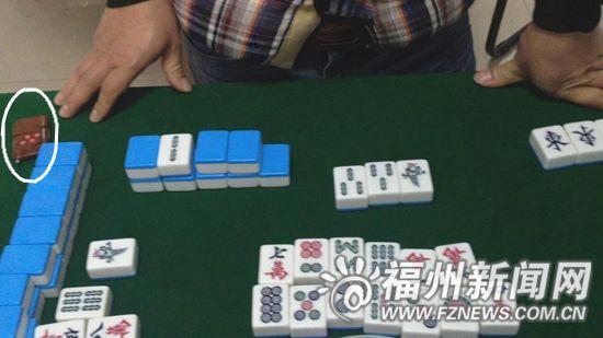 作弊麻将机能遥控出好牌和骰子 老板贩卖被刑拘