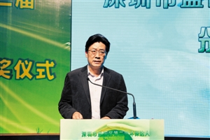 http://www.szminfu.com/shenzhenxinwen/25694.html