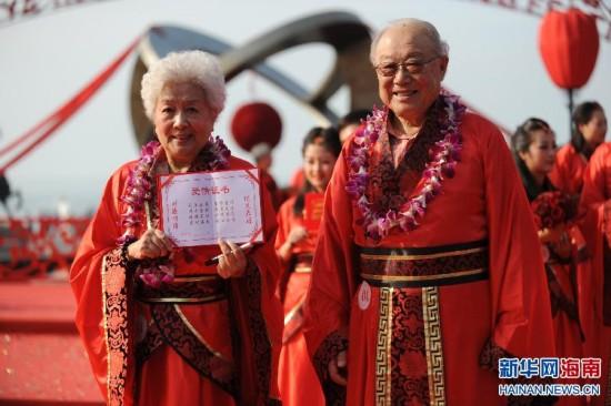 (新华网)(2)三亚国际婚庆节开幕