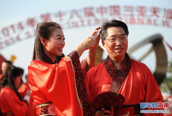 三亚国际婚庆节开幕 汉式集体婚礼浪漫上演