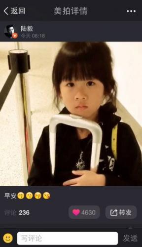 """陆毅变身""""全能男主""""晒贝儿卖萌视频(图)"""