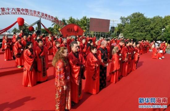 (新华网)(5)三亚国际婚庆节开幕