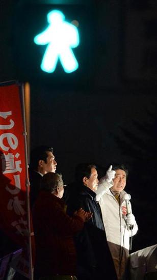 日本众议院选举投票率仅11.08% 自民党领先