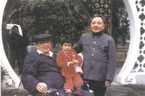 邓小平晚年四世同堂 上有继母下有孙子图片