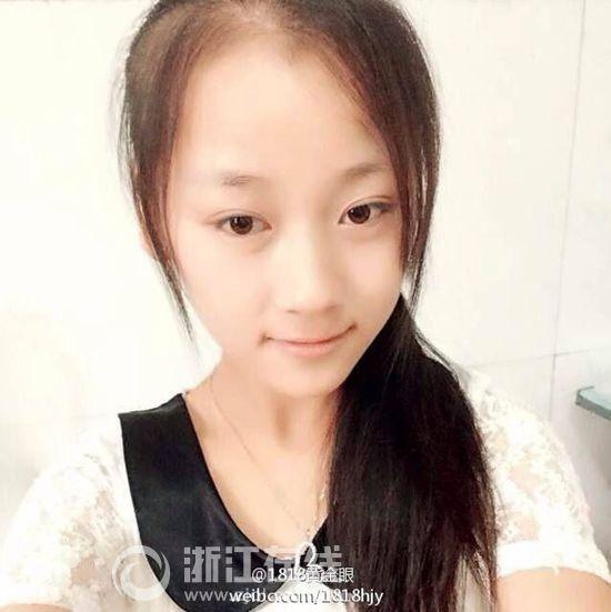 杭州19岁女孩失联4天喝醉后独自坐上出租车(图片女生安卓图片