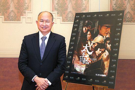 吳宇森談《太平輪》口碑爭議:觀眾對文藝片缺耐性