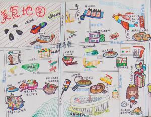 90后女孩手绘美食地图方便同事就餐 网友点赞