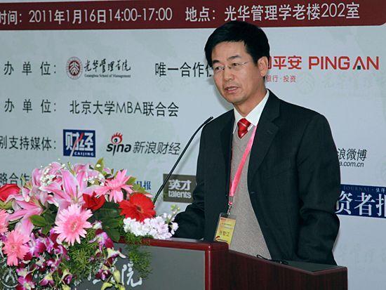 """由北京大学光华管理学院主办的""""第十二届北大光华新年论坛""""于2011年1月16日在北京大学百周年纪念讲堂隆重举行。上图为中国联通技术部总经理、中国联通研究院院长张智江。"""