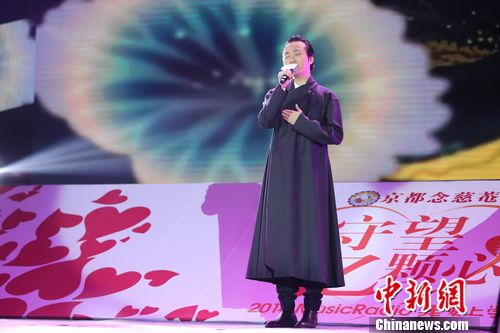 华晨宇献唱慈善晚会李玉刚现场资助20位小朋友