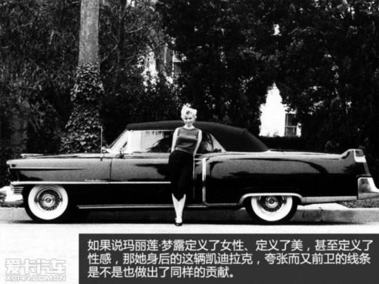 巨星与汽车