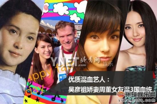 Angelababy郭碧婷领衔娱乐圈美貌的混血女星