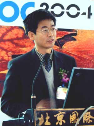 中国联通技术部总经理张智江演讲资料图。