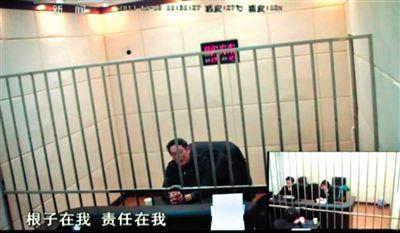 刘铁男提审画面曝光 提审室墙面似经过特殊处理