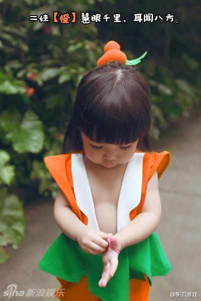 超级萌的小萝莉cosplay葫芦娃!
