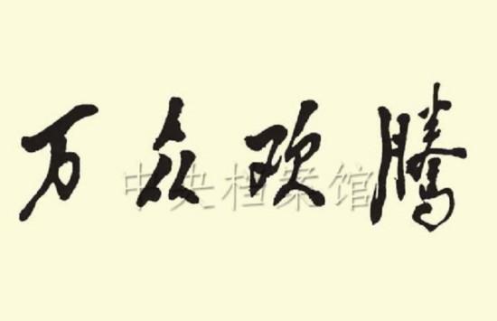 光華青年-常懷感恩的心_插圖