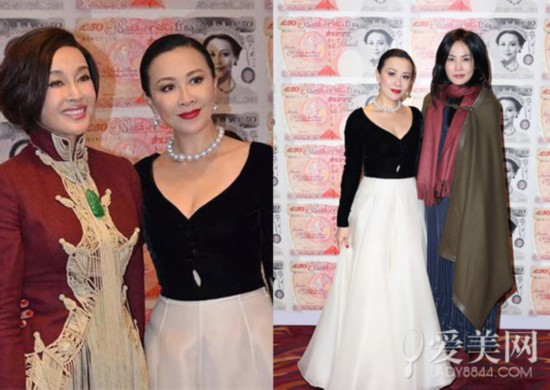 女星同台:刘嘉玲女王范 林心如蔡依林