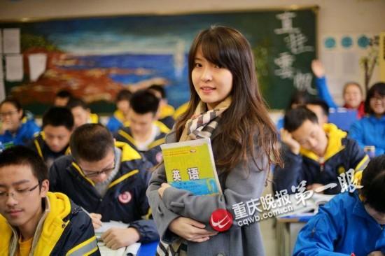 重庆90后最美英语老师酷似周慧敏走红(图)