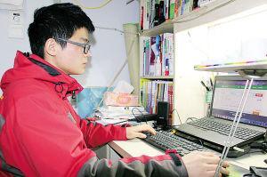 重庆大学城市科技学院大三学生李龙 (受访者供图)