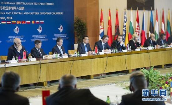 克强出席第三次中国 中东欧国家领导人会晤图片