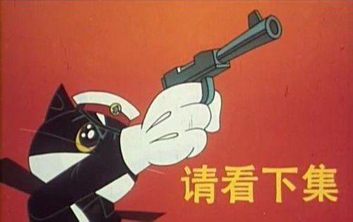 """网曝《黑猫警长》仓促完结内情导演突然""""被退休"""""""