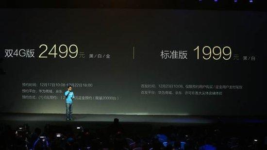 华为荣耀发布荣耀6Plus等多款旗舰新品