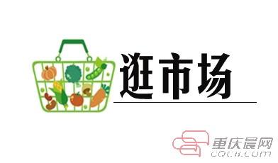 市民在超市內選購豬肉。重慶晨報記者 苑鐵力 攝