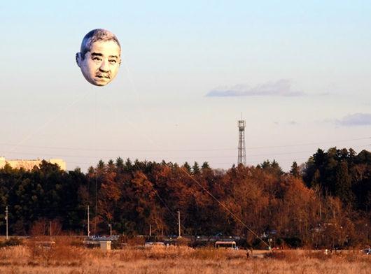 """一张巨型""""大叔脸""""14日出现在日本宇都宫市鬼怒川河畔的上空。"""