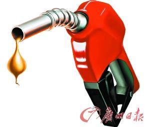 国际油价跌幅近50% 国内油价跌幅不及20%